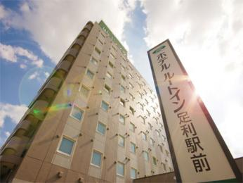 Photo of Hotel Route Inn Ashikaga Ekimae