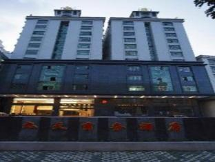 9 Days Business Hotel (Dongguan Chang'an)