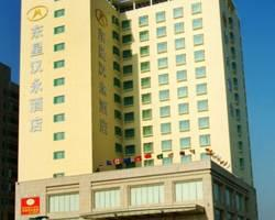 Photo of Hanyong Business Hotel Shenzhen