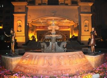 Photo of Country Garden Phoenix Hotel Taishan