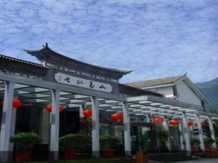 Photo of Gurong Hotel Dali