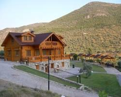 ‪Natureland Efes Pension‬