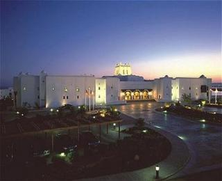 The Sharm Plaza