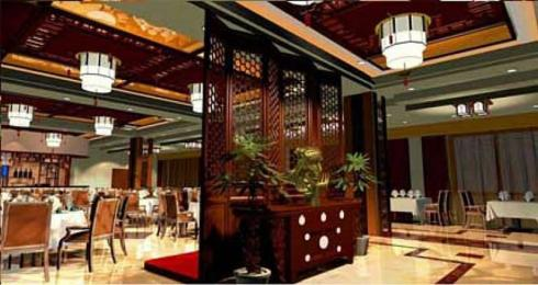 Photo of Dewei International Hotel Beijing