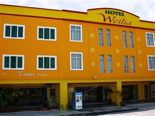 Photo of Hotel Weilia Melaka