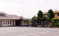Ryokan Nabetagawa