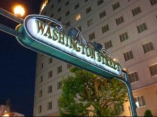Photo of Kumamoto Washington Hotel Plaza