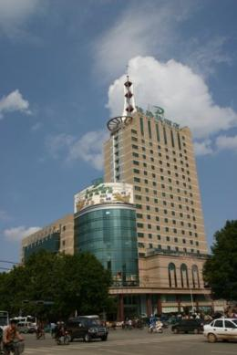 Photo of Rosy Road Century Hotel Kunming