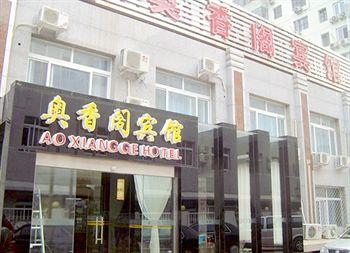 Aoxiangge Hotel