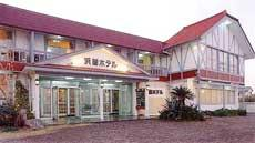 Photo of Hamaya Hotel Choshi