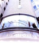 Business Hotel Hirosebashi