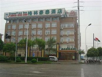 GreenTree Inn Taizhou East Meilan Road Business Hotel