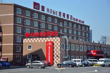 ‪Piao Home Inn Beijing Guomao East‬