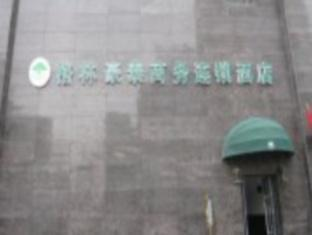 Green Tree Inn (Xi'an Gaoxin Road Express Hotel)