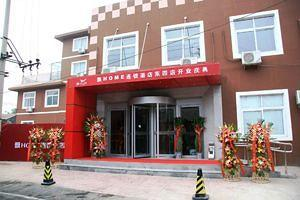 Piao Home Inn Beijing Dongsi