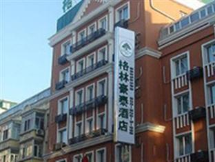 GreenTree Inn Harbin Central Avenue Business Hotel