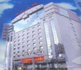 Gonghui Hotel