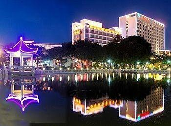 Photo of Zhangzhou City Hotel