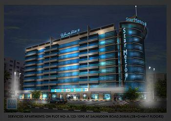 StarMetro Deira Hotel Apartments