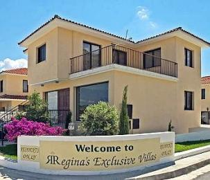 ‪Reginas Exclusive Villas‬