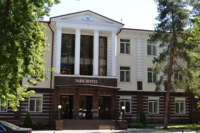 Park Hotel Bishkek
