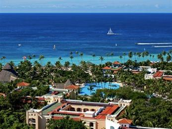 Photo of Iberostar Hacienda Dominicus Bayahibe