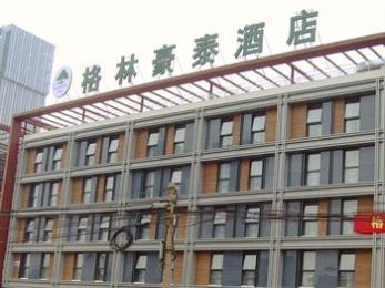 ‪GreenTree Inn Tianjin Dabeiyuan Business Hotel‬
