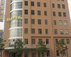 Hotel Carolina (Shanghai Yishan Road)