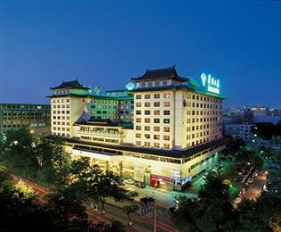 Photo of Prime Hotel Beijing
