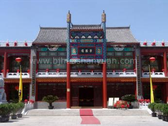 Photo of Huashanyuan Hot Spring Hotel Beijing
