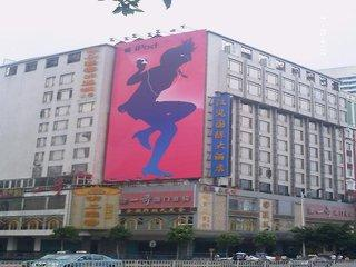 Photo of Hanting Quanji Hotel Guangzhou Tianhe North