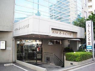Photo of Hotel Route Inn Chiba