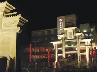 Photo of Folk Inn Chengdu