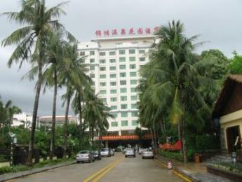 Jinhong Garden Hotspring Hotel