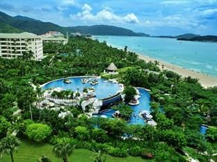 Photo of Resort Horizon Sanya