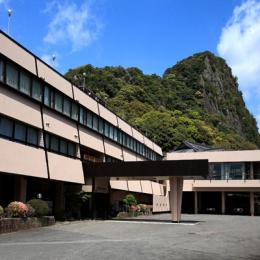 Photo of Mifuneyama Kanko Hotel Takeo