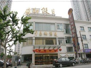 Motel 168 Shanghai Tibet South Road