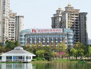 Photo of Forte Hotel Shanghai