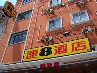 Super 8(Shanghai Maple North Bund)