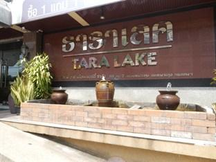 Photo of Taralake Hotel Bangkok