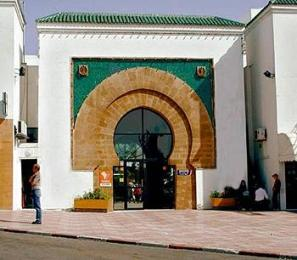 Photo of Igoudar Aparthotel Agadir