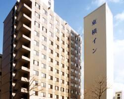 Toyoko Inn Hakata Eki-Minami