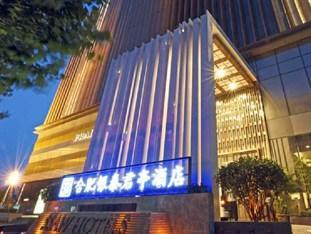 Ssaw Hotel Hefei