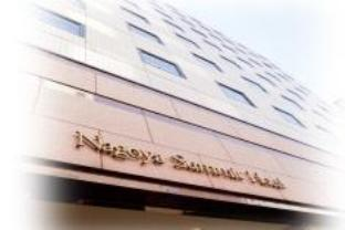 ‪Nagoya Summit Hotel‬
