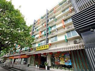 Photo of Garden Inn Guangzhou Zhongshan Forth Road