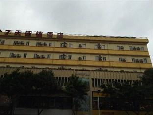 7 Days Inn Guangzhou Huadu North Railway Station 2nd