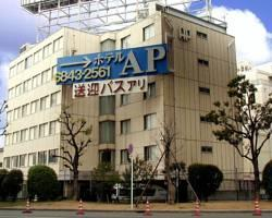 Photo of Hotel A P Toyonaka