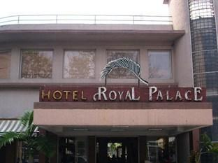 Photo of Royal Palace Hotel Bandung