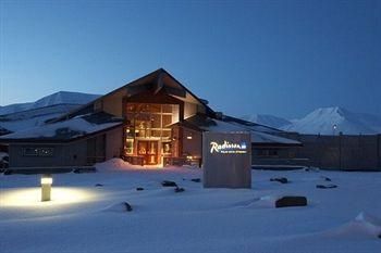 Radisson Blu Polar Hotel, Spitsbergen, Longyearbyen