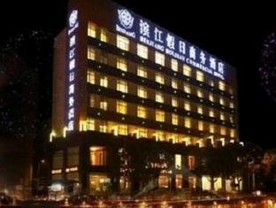 Photo of Binjiang Holiday Business Hotel Ningbo